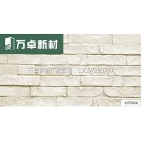万卓环保节能保温一体耐高温耐冻建筑外墙装饰材料