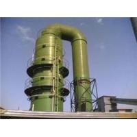 供应玻璃钢脱硫除尘环保设备