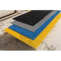 供应玻璃钢格栅盖板鸽舍排水沟盖板生产大户
