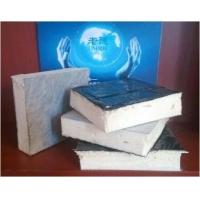 WTCM防水保温一体板(图集)