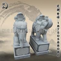 福建惠安花岗岩大象 汉白玉石雕大象 黄锈石大象
