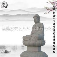 大日如来慈悲石雕佛像 佛祖雕塑