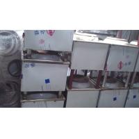 绿源科贸只生产节能环保正规的醇基燃料炉具