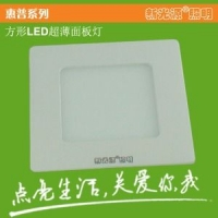 新光源 超薄LED天花灯 LED方形面板灯 厂家供货 诚招网