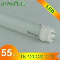 工厂节能改造LED灯管 LED日光灯 厂家直供