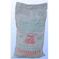 涂料级超白超细轻质碳酸钙