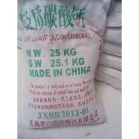 建材级优质轻质碳酸钙