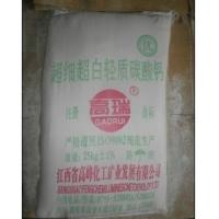 3000目轻质碳酸钙