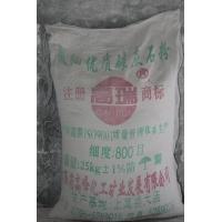 800目针状硅灰石粉
