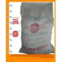 碳酸钙\硅灰石粉、针状硅灰石粉、滑石粉