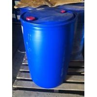 水性聚氨酯流平剂PS 202