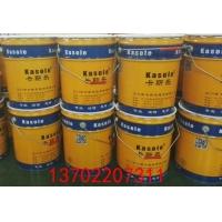 混凝土养护剂保护剂养护液