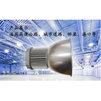 """驱创""""粒子星""""LED工矿灯,质量可靠、价格合适、服务舒心."""