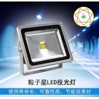 """驱创""""粒子星""""品牌LED灯具,质量可靠、价格合适、服务舒心"""