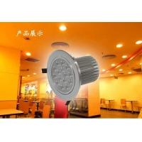 商业照明灯具——粒子星LED天花灯