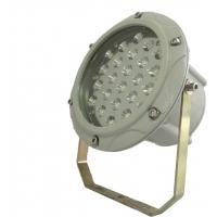 BAX1408D固态免维护LED防爆灯