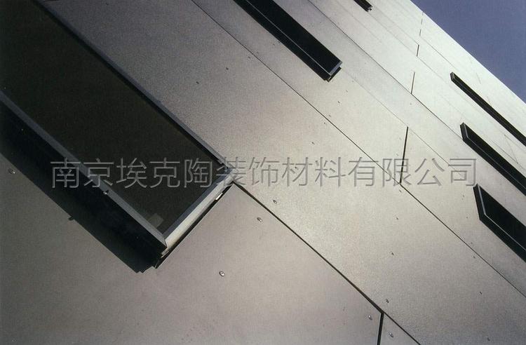 埃特尼特进口彩色纤维水泥挂板植物纤维水泥外墙挂板