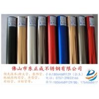 【304不锈钢镀色管价格】,不锈钢镀色管供应