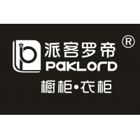 惠州市派克罗帝家居设备有限公司