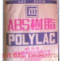台湾奇美ABS树脂电镀级ABS PA-727