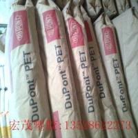 美国杜邦PET高刚性材料PET FC01