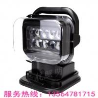 YTD6212 LED遥控车载探照灯 车载探照灯