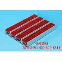 汽车4S店金属除尘地垫ED-LB-3353(红色)