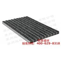 高品质的铝合金地垫MD-LB-2098(黑色)