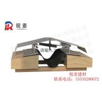 锐麦牌金属盖板型屋面变形缝SRMF