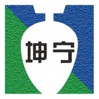 南京大策门窗有限公司