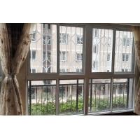 南京坤宁牌铝合金大花式推拉防盗窗