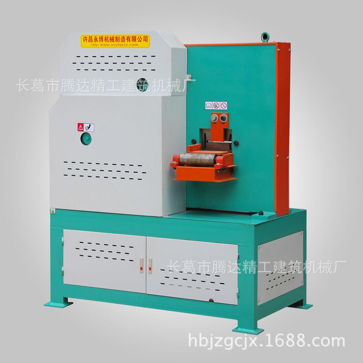 永博机械供应200型工字钢剪切机