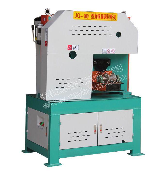 新型角钢切断机 JQ-100型角钢切断机 立式槽钢切断机