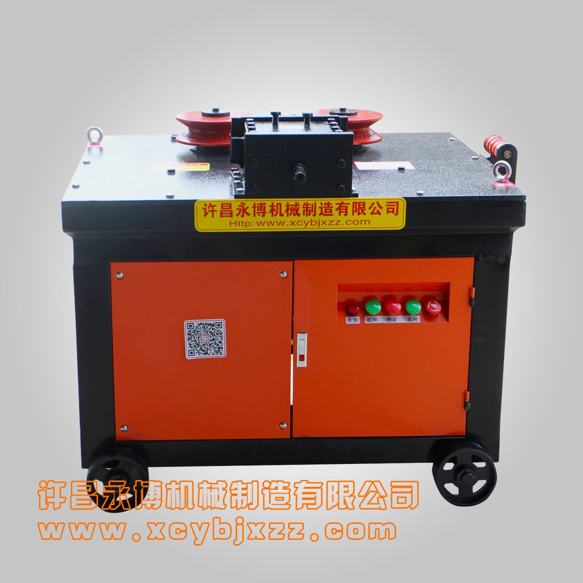 永博机械厂家供应GWH-40型钢筋弯弧机 管材360度弯圆设