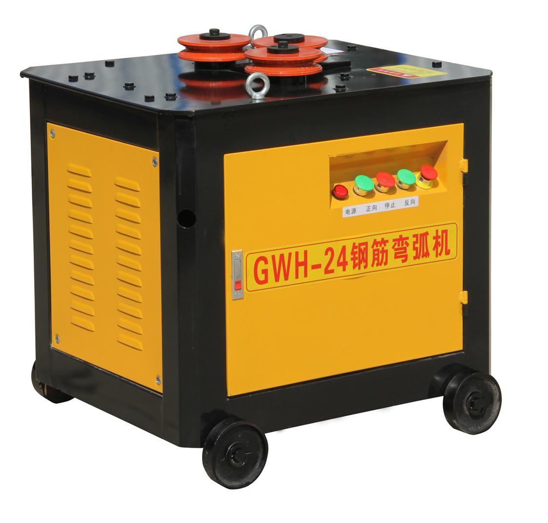 永博机械供应GWH-24B型钢筋弯弧机 高效质优