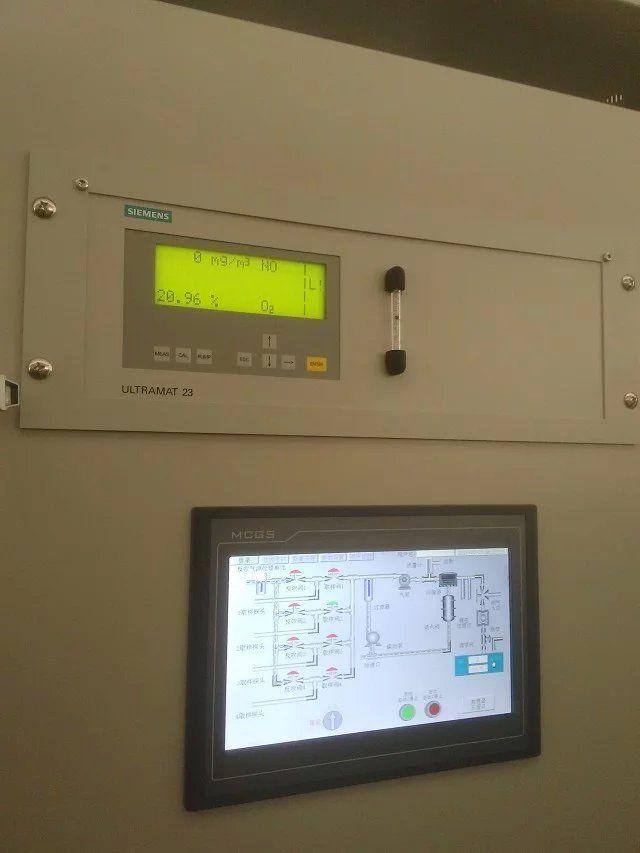 脱硫脱硝烟气在线监测系统TR-9300烟气分析仪