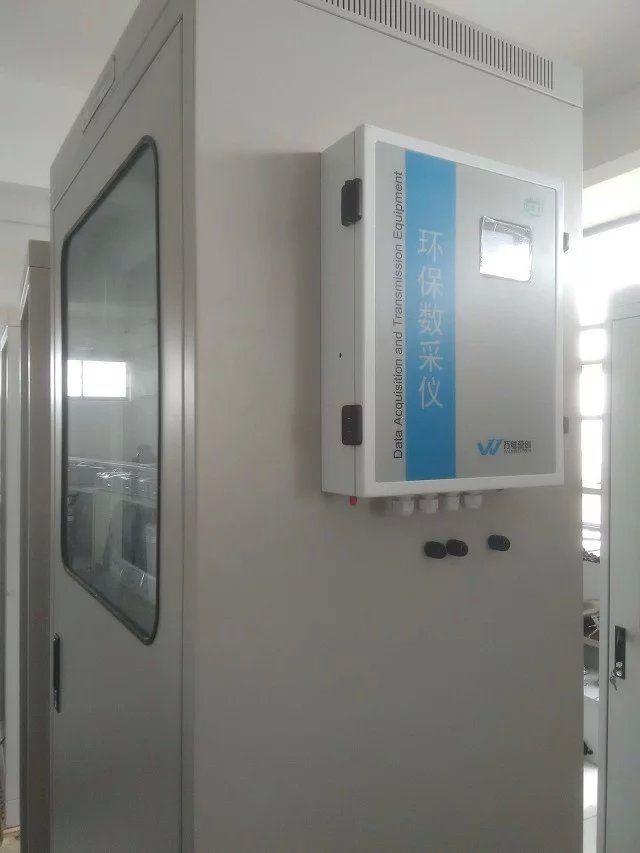 专业VOCS在线监测仪器,VOCS废气监测