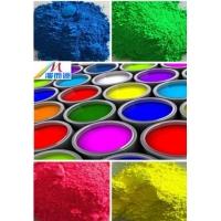 涂料用水性和油性荧光粉,鲜艳度好,多种颜色