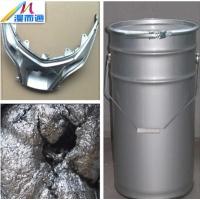 涂料油漆专用高亮铝银浆,仿电镀铝银浆