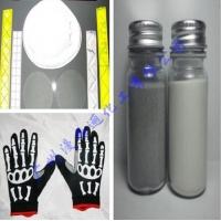 反光涂布、反光涂料用反光粉,高折射灰色反光粉