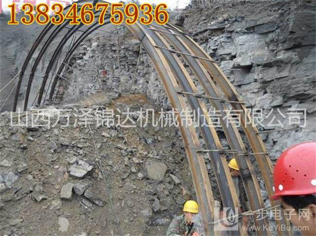 隧道支护工字钢弯曲机