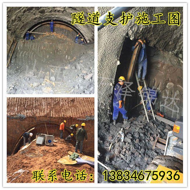 隧道地铁支护加固冷弯机