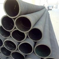 混凝土胶管 混凝土泵车专用 优质耐磨