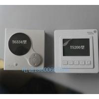 江森液晶温控器T6334