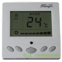 天域液晶温控器TY-608C