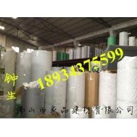 耐力板价格、耐力板批发、耐力板价格、厂家订做耐力板