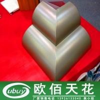 冲孔铝单板 双曲造型铝单板弧形铝单板外墙