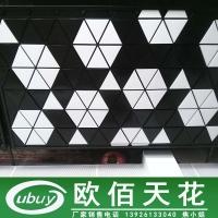对角冲孔铝扣板吊顶铝天花 三角冲孔铝方板