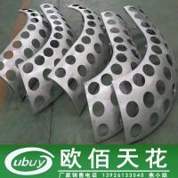 冲孔铝单板 精细双曲造型铝单板 弧形铝单板外墙工装