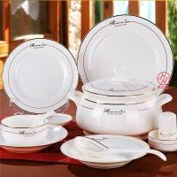 陶瓷餐具 陶瓷餐具定制定做批發